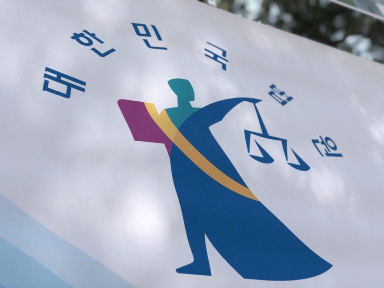 その他、韓国での法務業務