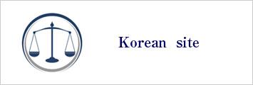 韓国サイト