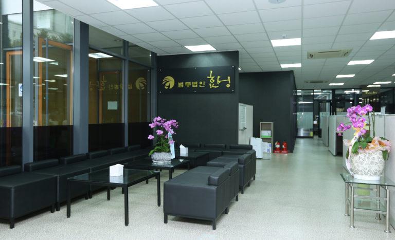 Law Firm HyoSung へのアクセス