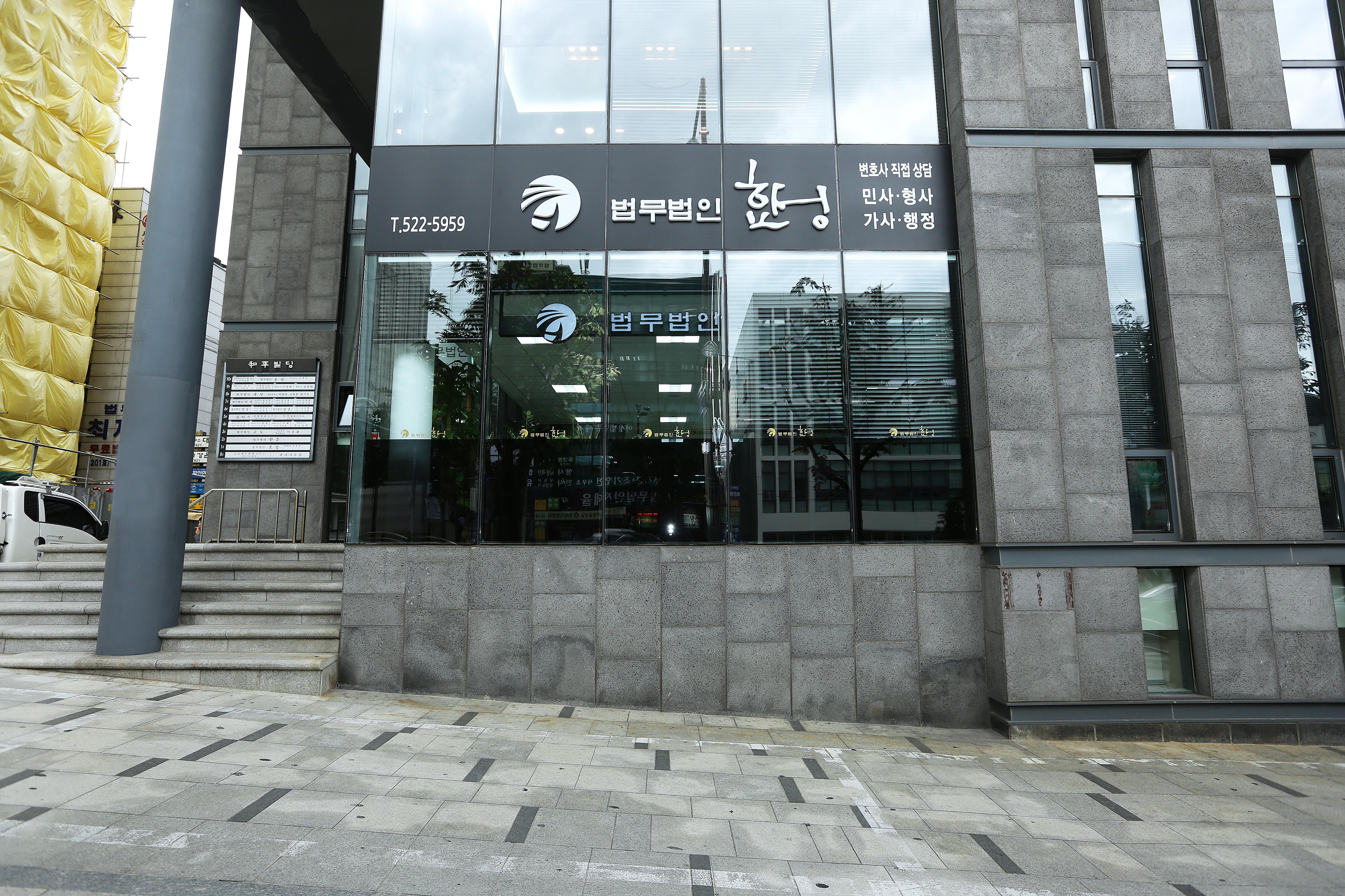 右側1Fに事務所があります。